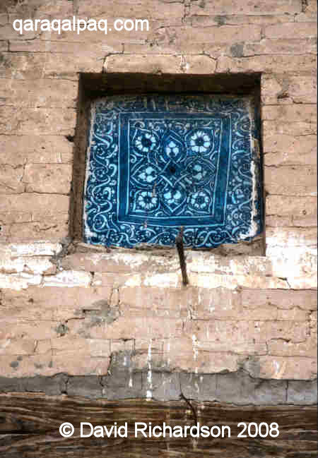 Blue glazed tile