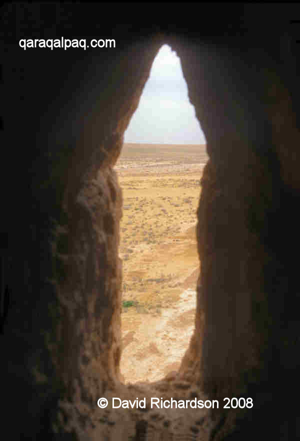 View from a loophole at Qurgashin Qala