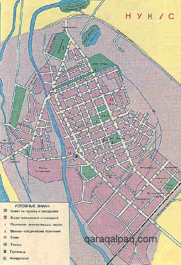 An old Soviet street map of No'kis